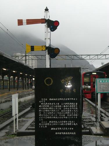0哩標と腕木式信号機/0mile post and Semaphore signal