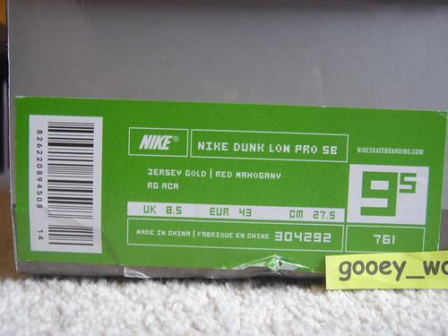 best service 08b22 2dab8 Nike Dunk Low Pro SB Hemp Red Mahogany ...
