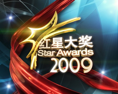 star awards 2009 banner