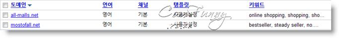 domain_ads_02
