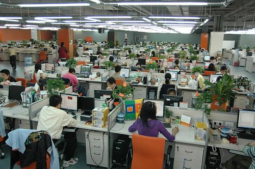产品技术中心