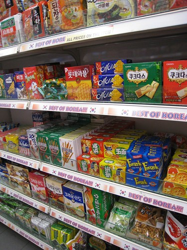 More Korean food than you'd expect to see at NTUC