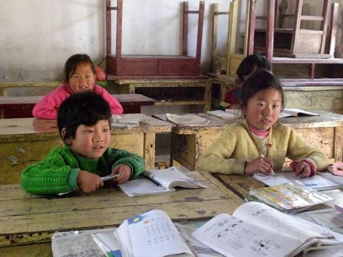 XIang Zi Cha Elementary School 4 kids