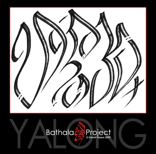 fst yalong