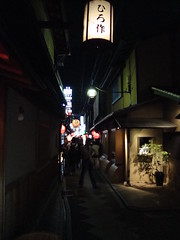 177_pontocho_by_night (Recently Sequined) Tags: travel japan kyoto pontocho