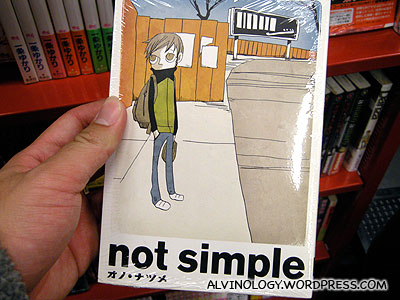 I like this manga title