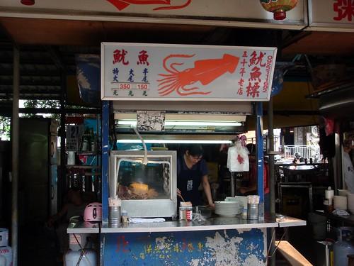 魷魚標的攤位@大稻埕-慈聖宮