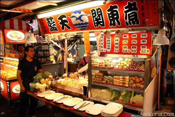 shihlin-stall