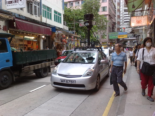 Google street view car at Hong Kong