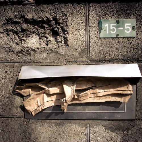 15-5 Mailbox, No !