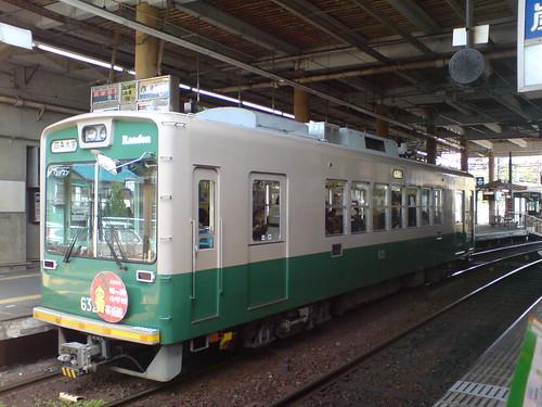 你拍攝的 嵐山電鐵。