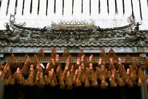 Chua Ong coils 2