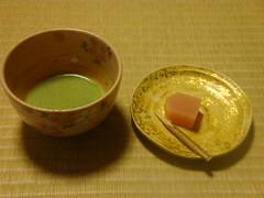 DSC02306 (L I S S Y) Tags: kyoto fb teaceremony uji