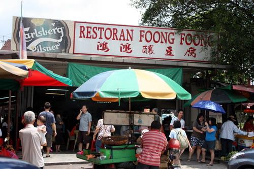 Fong Fong Ampang Yeong Tau Foo