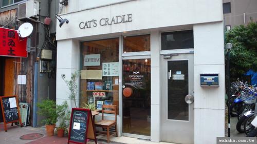 Cat's Cradle Bookstore