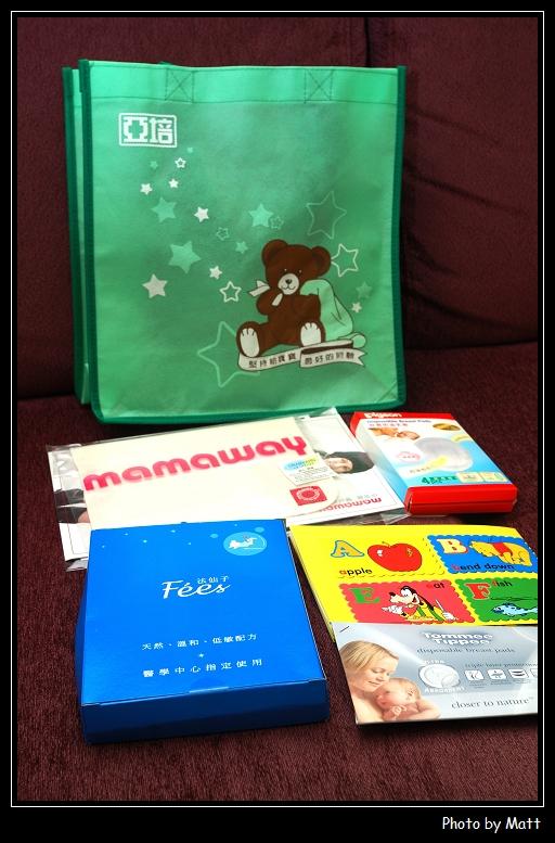 1202870229-亞培媽媽教室贈品
