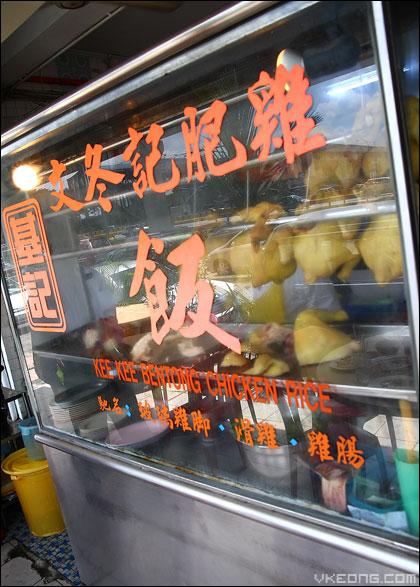 bentong-chicken-rice