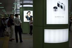 Shinjuku advertisement 06 Nikon D60