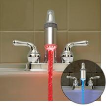 faucet_light