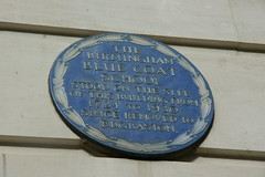 Photo of Birmingham Blue Coat School blue plaque