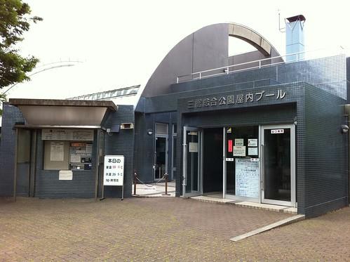 三橋総合公園屋内プール