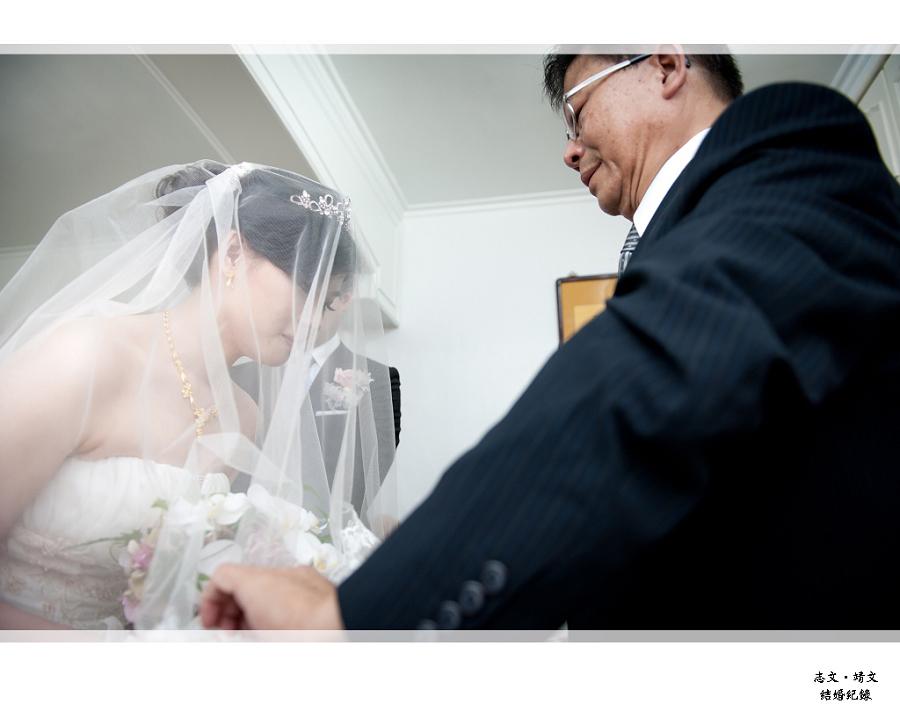 志文&靖文_54