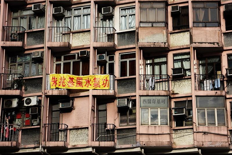 Hong Kong - Building - Compact