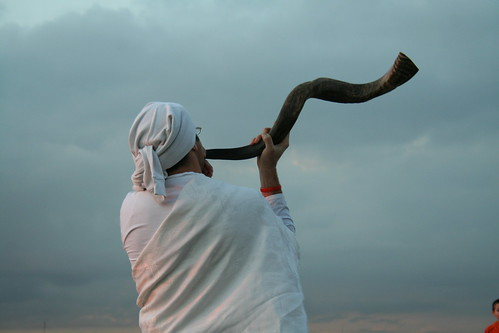 Blowing the Shofar in Israel