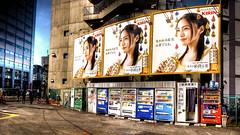 Nakama Yukie 仲間由紀恵 - Kirin 潤る茶[Ururucha] Advertisement HDR