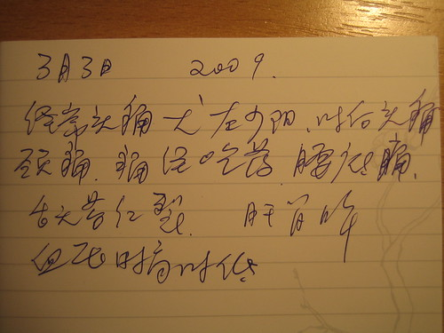 I have really bad handwriting, any computers to help?