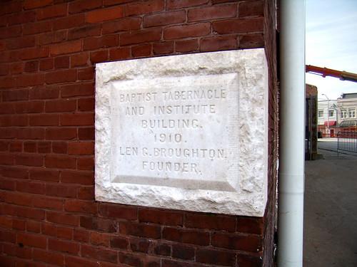 P3112381-Elllis-Street-Tabernacle-Cornerstone