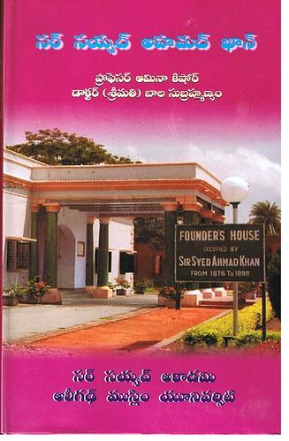 Sir Syed Biography 001