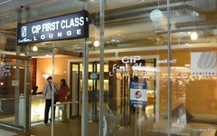 CIP First Class Lounge Entrance
