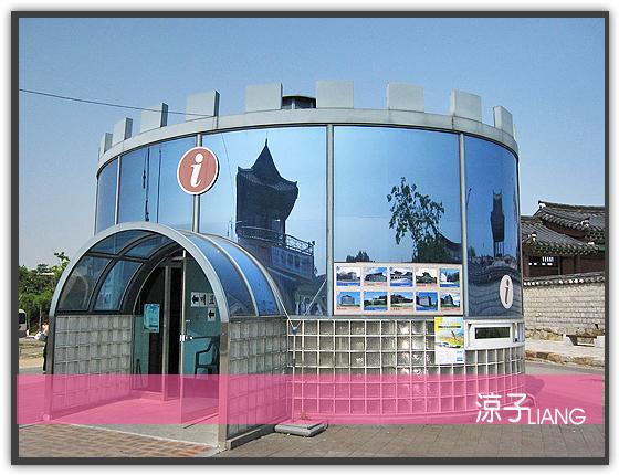 水原華城02