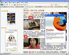 Firefox 3.0.10 is better