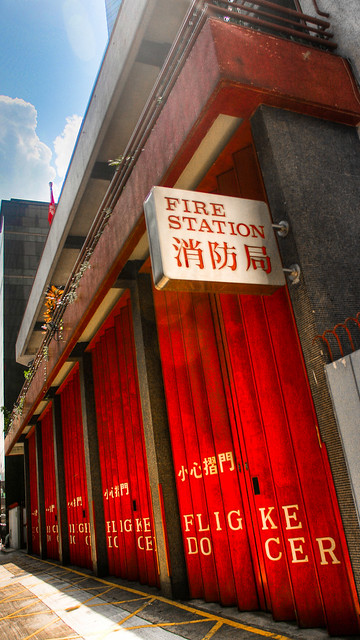 Wan Chai Fire Station, (See Notes!) The Door Opens to Flickr? (HDR) by jiazi, on Flickr