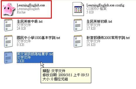 learn-02