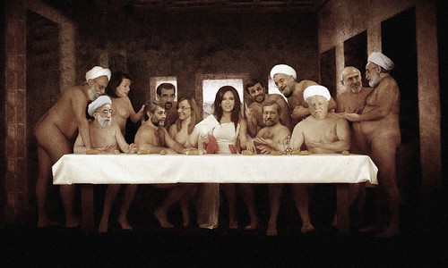 LAST SUPPER  شام آخر