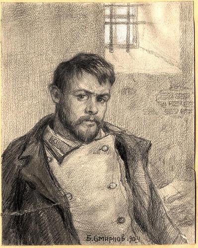 029-Estudiante en una celda de la prisión- autorretrato- Boris Smirnov 1904