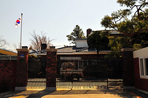 Chungnam Governor's Residence, Daeheung-dong