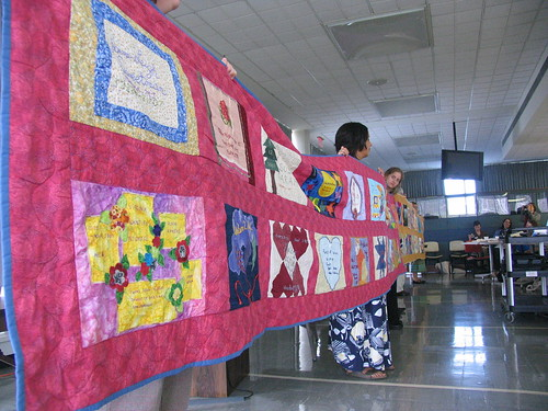Ina May Gaskin's Safe Motherhood Quilt