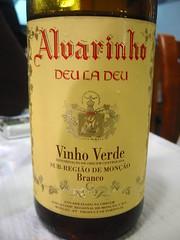 Deu La Deu 2005
