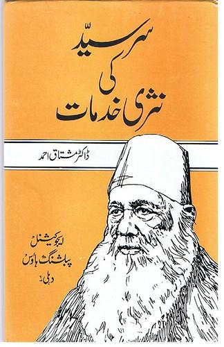 Sir Syed - Sir Syed ki Nasari Khidmaat