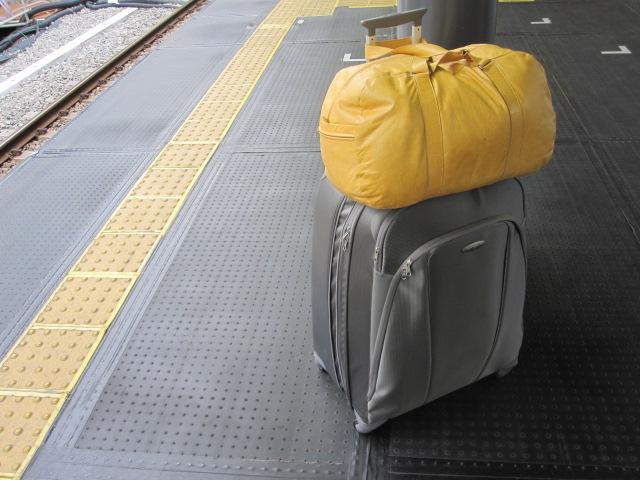 Bye-bye Japan :(