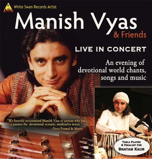 Manish Vyas in Concert at Anubhuti