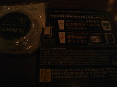 The PILGRIM Tokyo 六本木:4