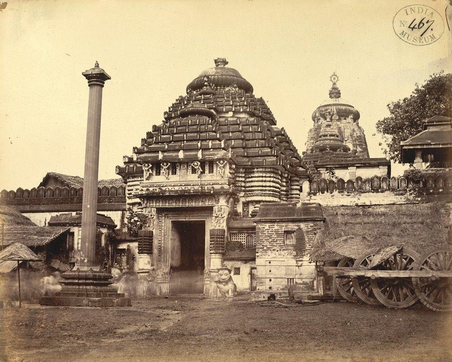 Photo Gallery Of Lord Jagannath Temple Puri Old Photos Of Puri