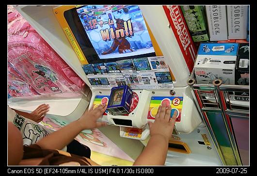 20090725Game2數碼寶貝卡片遊戲機