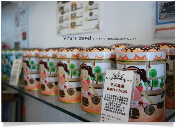 【情人節巧克力】手工巧克力的堅持~埔里18度C巧克力工坊16