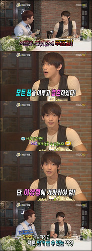 MBC Section TV (5)